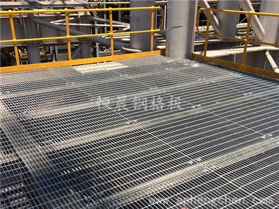邯郸电厂钢格栅板
