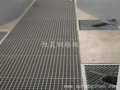 九江污水处理钢格栅板